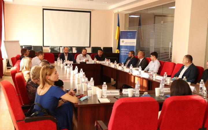 Быть или не быть: в Одессе обсудили работу электронного судопроизводства
