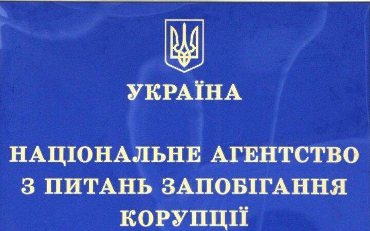 Верховная Рада возобновила полномочия НАПК