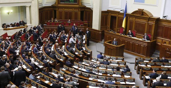 ВРУ приняла постановление об изменениях в положении о помощнике-консультанте народного депутата