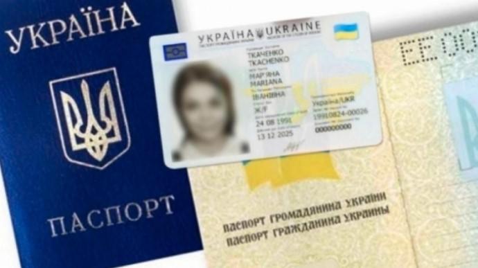 Установлен срок действия паспорта-книжки