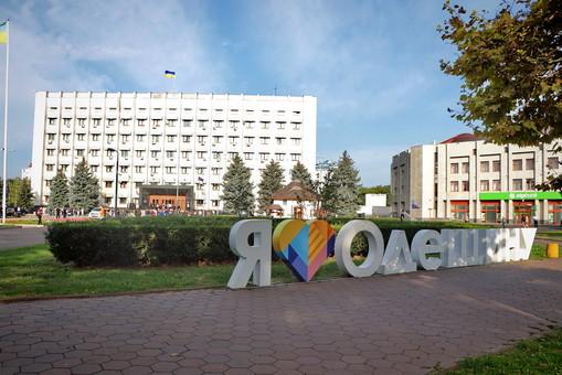 Кого зарегистрировано на первую сессию Одесского областного совета