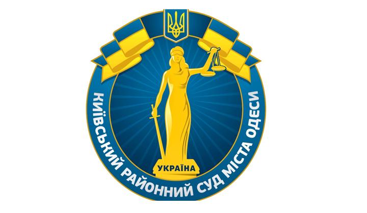 Киевский районный суд рассмотрел наибольшее количество дел за последние 10 лет