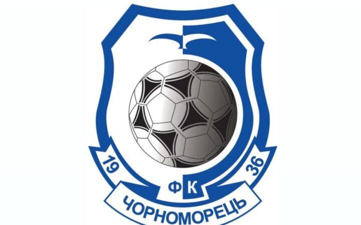 Суд открыл производство по делу о банкротстве ЧАО «ФК «Черноморец»