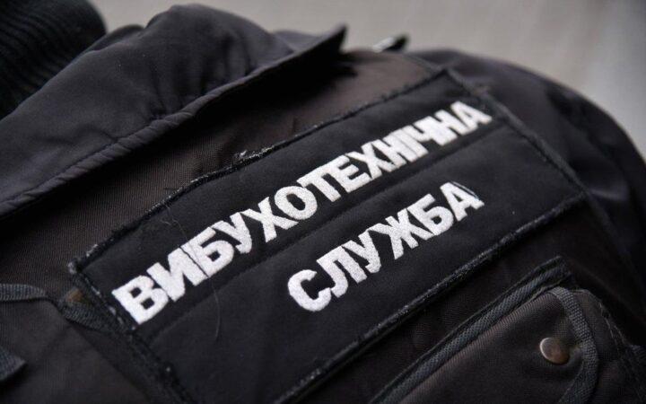 Полиция 6 часов проверяла информацию про заминирование суда, прокуратуры и 26 садиков.