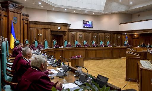 Отозван законопроект о прекращении полномочий судей КСУ