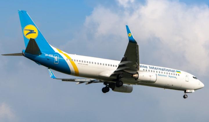 Какие аэропорты в Украине принимают «Дію»
