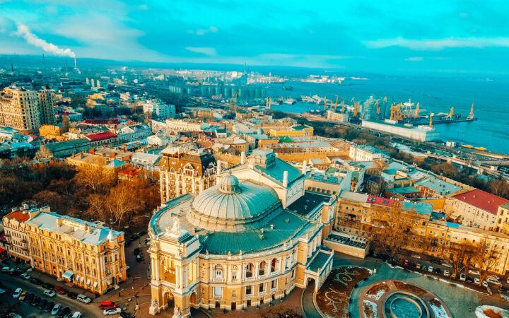 В Одесской ОГА утвердили программу цифровой трансформации региона