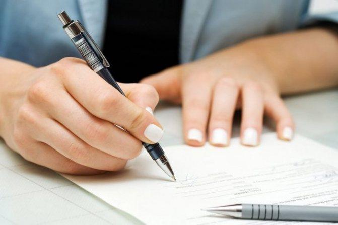 Передача права собственности: виды и их особенности
