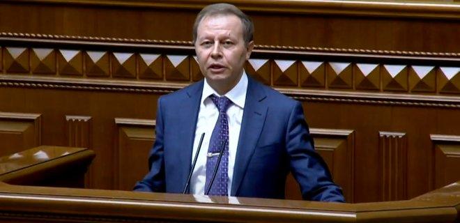Верховная Рада назначила нового судью Конституционного суда