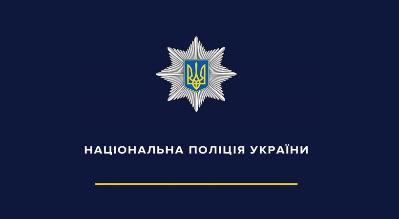 Нацполіція Одеси попереджає про збільшення кількості кишенькових злодіїв
