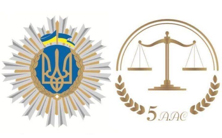 Одесские суды напоминают о карантинных ограничениях внутри суда
