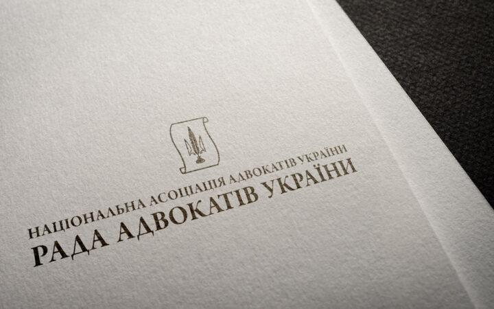 Утверждены рекомендации по защите прав адвокатов во время карантина