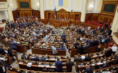 Впервые: произойдёт суд над народным депутатом за кнопкодавство