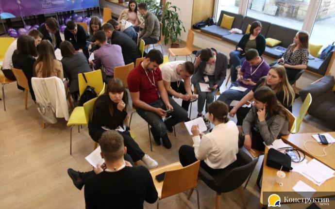 Всеукраинская школа по IT- и интернет-праву: как это было