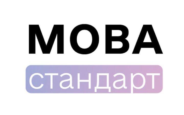 Кабинет Министров опубликовал Порядок проведения экзаменов на уровень владения государственным языком