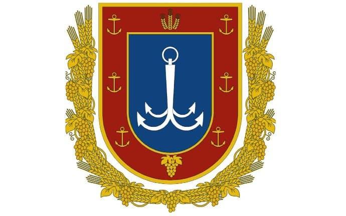Создан Комитет повышения квалификации адвокатов Одесской области