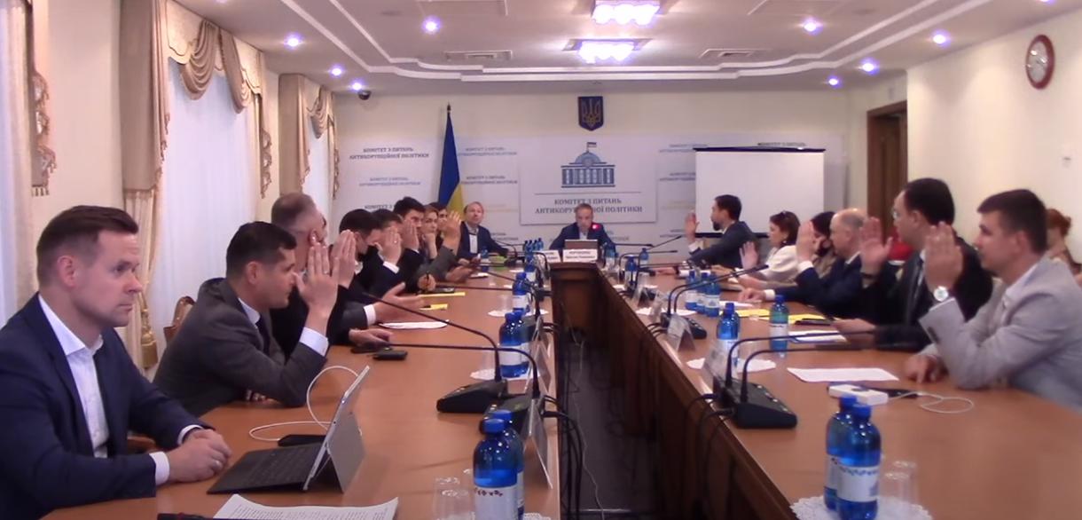 Комітет з питань антикорупційної політики переніс виїзне засідання до Одеси з 8 на 11 червня: які питання заслухають