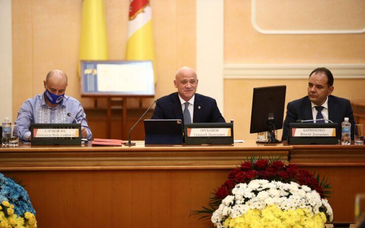 Відбулось засідання Одеського регіонального відділення Асоціації міст України