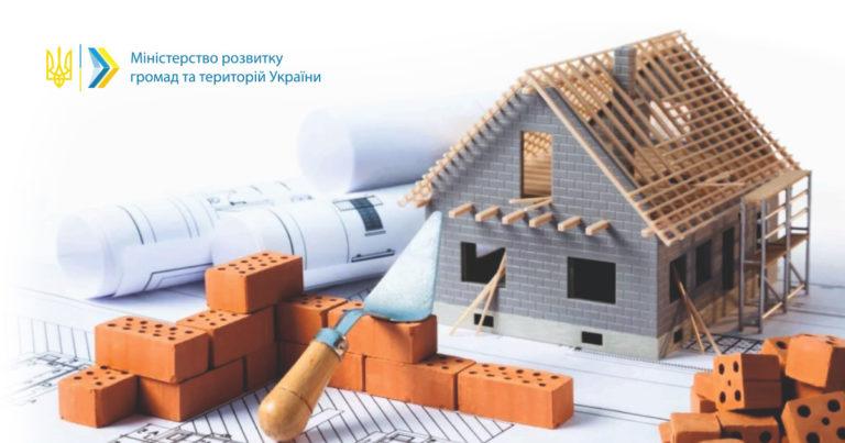 Якість і безпека будівельної продукції тепер буде під контролем
