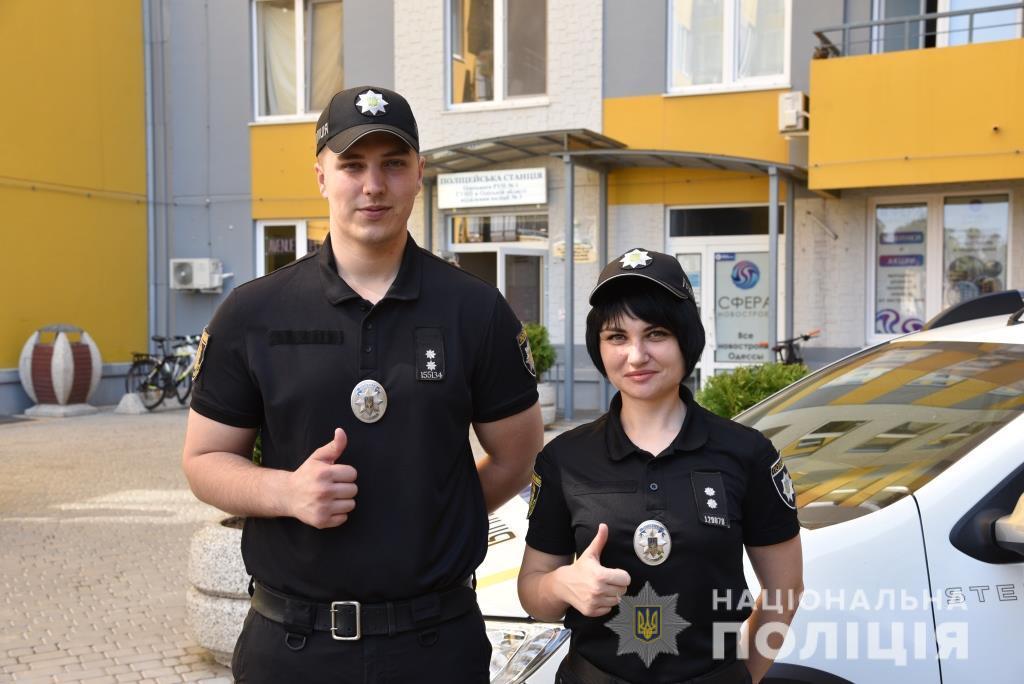 В Одесі відкрили нову поліцейську станцію