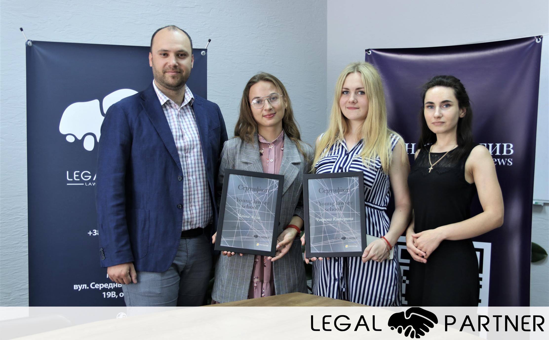 «Young lawyer school»:  нагороджено перших студентів-правників за проходження курсу