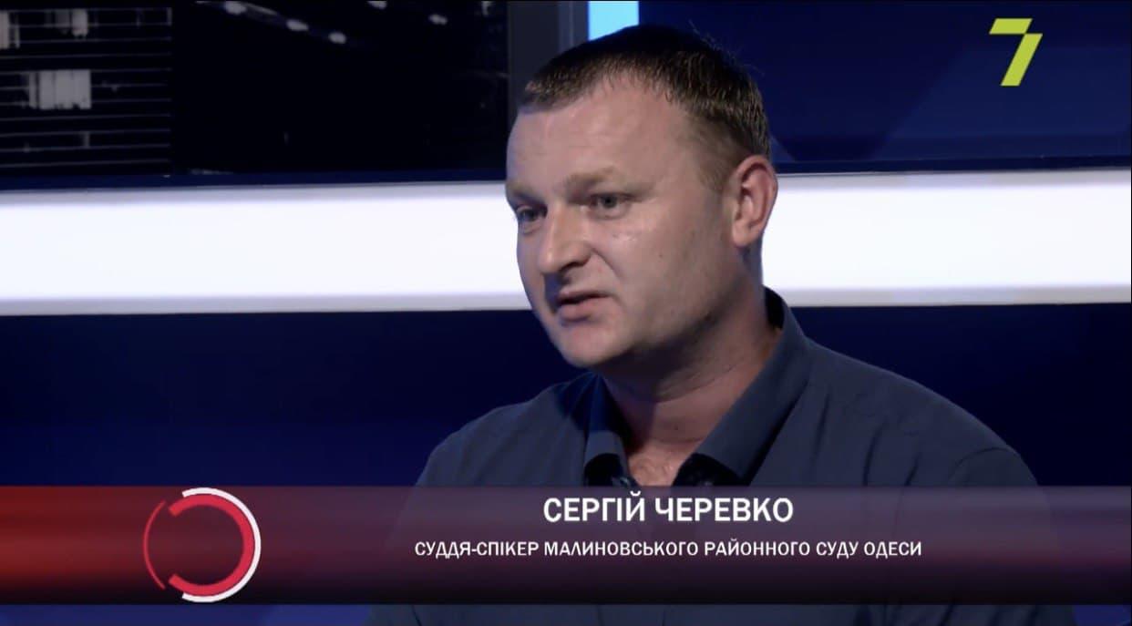 Одеський суддя висловився про відновлення роботи Вищої кваліфікаційної комісії суддів