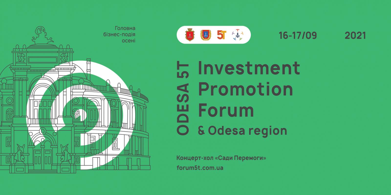 В Одесі розпочався Міжнародний інвестиційний бізнес-форум