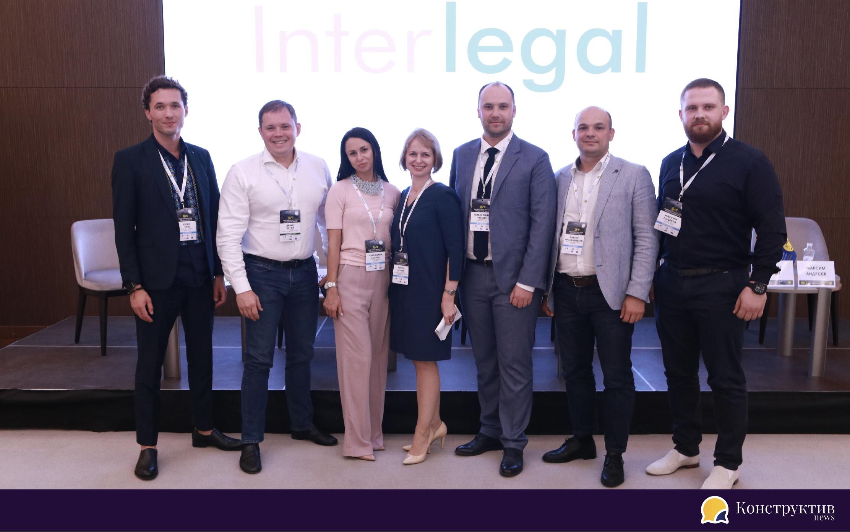 Нові законодавчі тренди, виклики для бізнесу, відкриття ринку землі та все про регіональний юридичний ринок : підсумки VІІ Південноукраїнського юридичного форуму